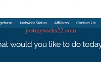 Just My Socks 工单系统详解:如何联系 Just My Socks 客服